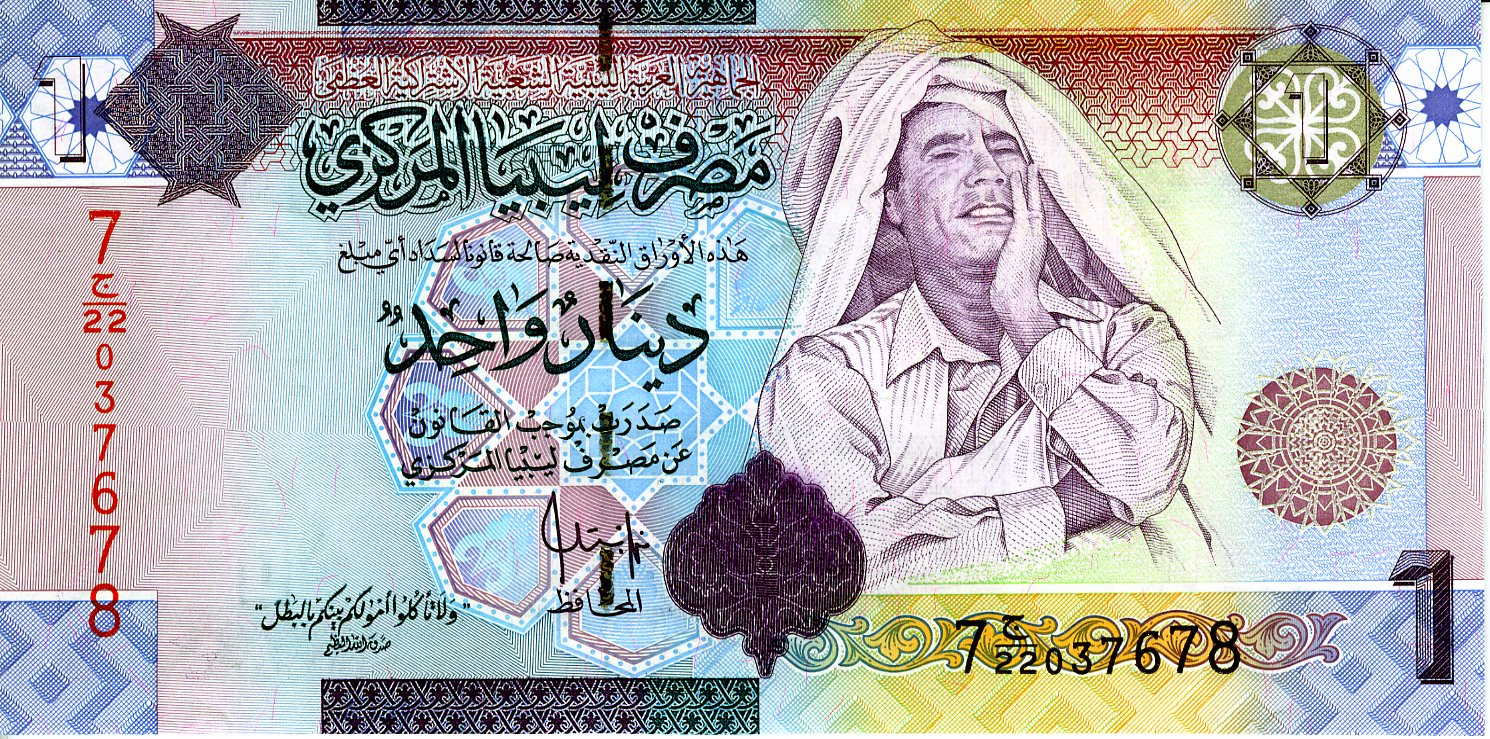 Libyan Dinar Note001.jpg