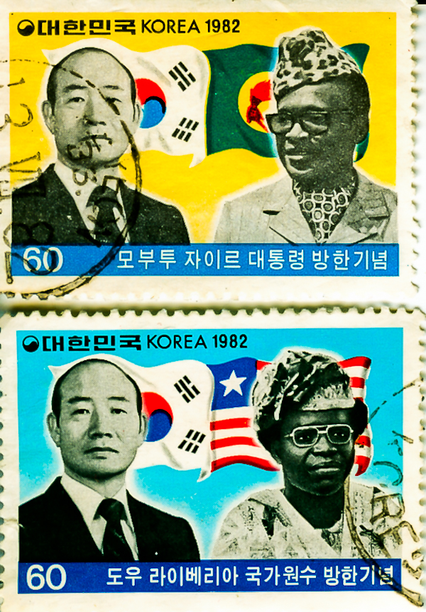 South Korea and Mobutu-8.jpg